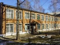 Чехов, улица Ильича, дом 34А. детский сад