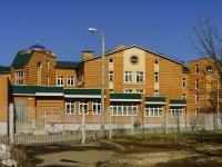 Чехов, улица Лопасненская, дом 1 с.1. школа №3