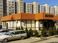 Чехов, улица Лопасненская, дом 8А. ресторан Изюм