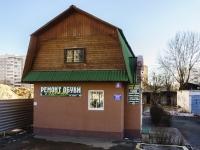 Чехов, улица Лопасненская, дом 9. бытовой сервис (услуги)