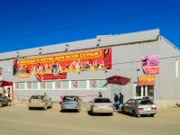 Чехов, улица Мира, дом 2А. торговый центр Перспектива