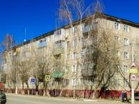 Чехов, улица Мира, дом 3. многоквартирный дом