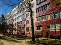 Чехов, улица Молодежная, дом 5. многоквартирный дом