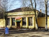 Чехов, улица Монтажная, дом 3. офисное здание