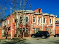 Чехов, Московская ул, дом 74