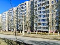 Чехов, Московская ул, дом 79