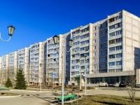 Чехов, Московская ул, дом 81