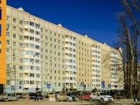 Чехов, Московская ул, дом 98