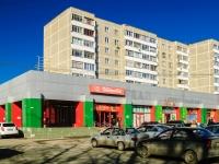 Чехов, Московская ул, дом 100