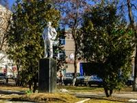 Чехов, улица Московская. памятник Ленину