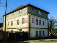Чехов, улица Почтовая, дом 14. офисное здание
