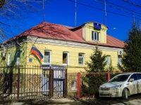 Чехов, улица Почтовая, дом 21. офисное здание