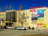 Чехов, улица Полиграфистов, дом 1Б. торговый центр Перспектива