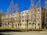 Чехов, улица Полиграфистов, дом 11. пту №56