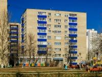 Чехов, улица Полиграфистов, дом 11Б. общежитие