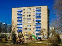 Чехов, улица Полиграфистов, дом 11В. общежитие