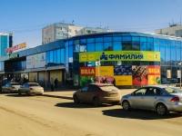 Чехов, улица Полиграфистов, дом 21/1. торговый центр