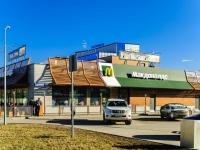 Чехов, улица Советская Площадь. кафе / бар Макдоналдс