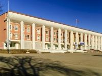 Чехов, улица Советская Площадь, дом 3. органы управления Администрация Чеховского муниципального района