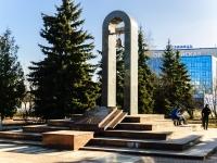 Чехов, улица Советская Площадь. памятник героям войны