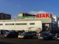 Чехов, улица Чехова. супермаркет