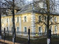 Чехов, улица Чехова, дом 19. многоквартирный дом