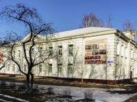 Чехов, улица Чехова, дом 27. офисное здание