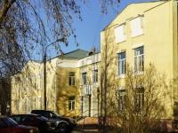 Чехов, улица Чехова, дом 28. школа искусств Центральная детская школа искусств, г. Чехов