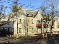 Чехов, улица Чехова, дом 29.