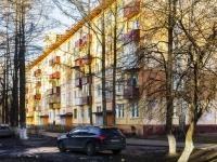 Чехов, Чехова ул, дом 47