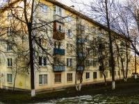 Чехов, Чехова ул, дом 53