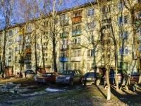Чехов, Чехова ул, дом 57