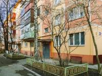 Чехов, Чехова ул, дом 61