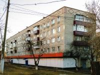 Чехов, Чехова ул, дом 63
