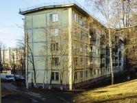 Чехов, Чехова ул, дом 65