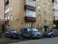 Чехов, Чехова ул, дом 69