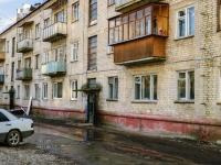 Чехов, Чехова ул, дом 79