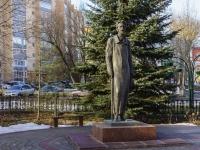 Чехов, улица Чехова. памятник А.П. Чехову