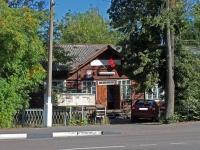 Шатура, улица 1 Мая, дом 1. музей Краеведческий
