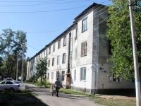 Шатура, улица 1 Мая, дом 4. многоквартирный дом