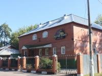 Shatura, cafe / pub Летучая мышь, Krasnoarmeyskaya st, house 2А