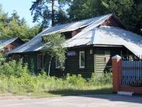 Shatura, house 4Krasnoarmeyskaya st, house 4