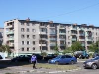 沙图拉, Akademicheskaya st, 房屋 3. 公寓楼