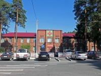 沙图拉, 医院 Шатурская центральная районная больница, Bolnichny Ln, 房屋 2