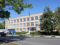 Shatura, trade school Шатурское медицинское училище, Bolnichny Ln, house 4А