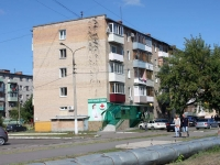 Shatura, Borzov avenue, house 5. Apartment house