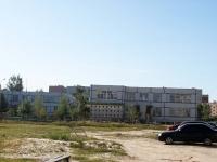 "Shatura, nursery school №15 ""Рябинушка"", Borzov avenue, house 7А"