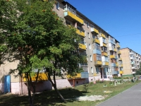 Shatura, Borzov avenue, house 7. Apartment house
