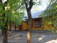 沙图拉, 房屋 26Voykov st, 房屋 26