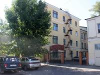 Shatura, hotel Шатура-Холл, Il'icha avenue, house 6
